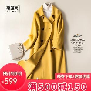 姜黄色零双面羊绒呢大衣女中长款2018新款韩版宽松大码羊毛呢外套