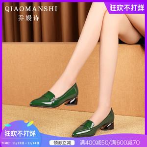 漆皮单鞋女中跟2019春秋新款百搭尖头浅口瓢鞋真皮绿色粗跟小皮鞋