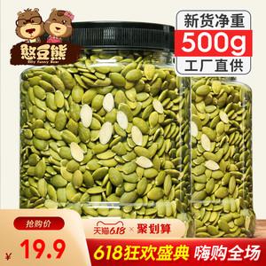 【憨豆熊】南瓜子仁1000g原味熟瓜籽大袋裝新貨堅果零食散裝炒貨
