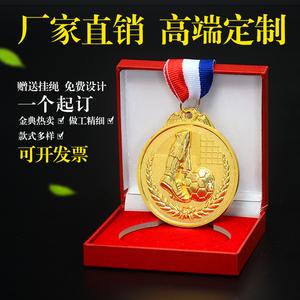 足球奖牌定做定制学校运动会奖牌金牌幼儿园奖牌通用金银铜牌