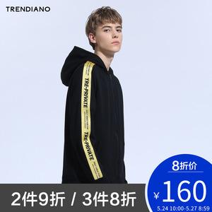TRENDIANO男装秋装潮休闲棉质连帽开衫长袖卫衣外套3JC3043650