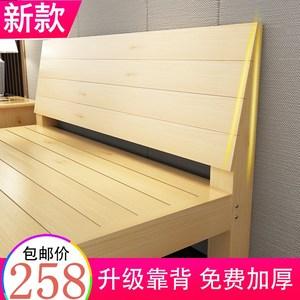 1.5x1.9米加長1.5×1.9米加固實木床寬0.9m長2m酒店宿舍二米床