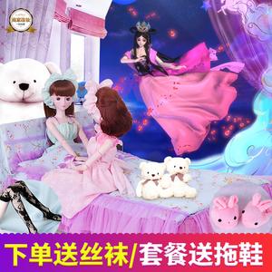叶罗丽娃娃的床仙子床房子床用品60厘米夜萝莉卧室双人床包邮玩具图片