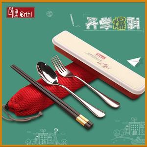 筷子勺子套装1双便携式餐具三件套收纳盒一折叠叉子学生可爱快子