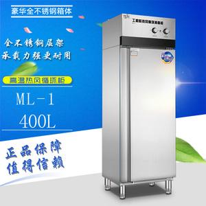 邦祥ML-1立式高温热风循环消毒柜 餐厅员工不锈钢餐盘食具保洁柜