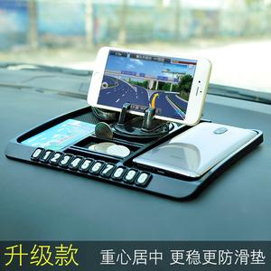 車用手機防滑墊車載置物墊360旋轉導航儀支架儀表臺墊子汽車用品