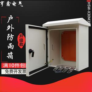 户外配电箱防雨动力控制箱铁皮电表箱明装弱电盒布线箱家用小电箱