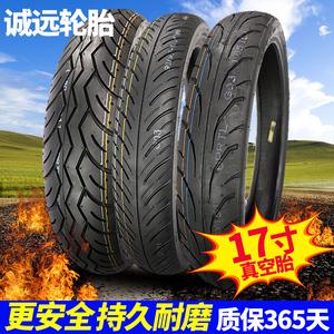 原厂诚远轮胎90/100/110/120/130/70/80-17摩托车真空轮胎 外胎