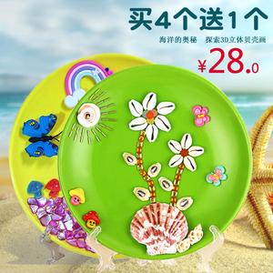 儿童益智手工diy创意美术天然贝壳画海螺贴画材料粘贴盘子画礼物图片