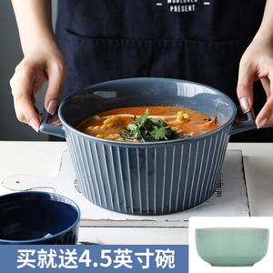 北欧餐具大号汤碗大碗家用创意饭碗实用面碗简约陶瓷碗个性双耳碗