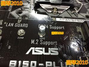 笔记本电脑华硕主板MSATA 固态SSD硬盘手拧固定螺丝+ 铜柱 M2*M7