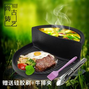 自助旋转小火锅 铸铁烤涮一体锅 商用家用汤锅煎锅煎盘电磁炉通用