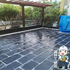 青石板地砖阳台庭院防滑砖户外文化石材铺路石天然仿古别墅园林砖