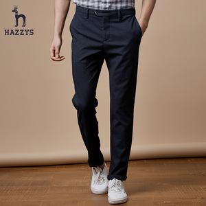 Hazzys哈吉斯2017冬季新款男士英伦气质时尚小脚修身休闲长裤子