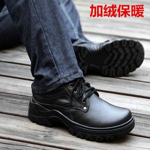 秋冬季男鞋保暖棉鞋加絨毛工裝鞋大頭鞋內增高休閑皮鞋馬丁鞋圓頭