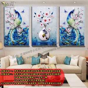 新款風鈴草卡特蘭幻彩大鉆5D鉆石畫彩扇映朝輝孔雀花卉客廳鉆石繡