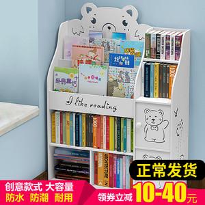 兒童書架簡易寶寶書架培訓班落地卡通收納書柜書報架幼兒園繪本架