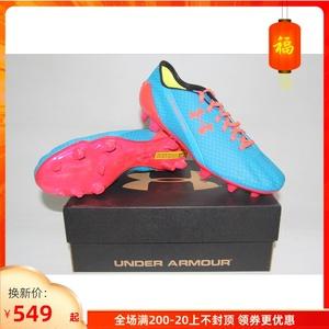 小胖哥 安德瑪Under Armour Speedform FG頂配足球鞋 1256743-419