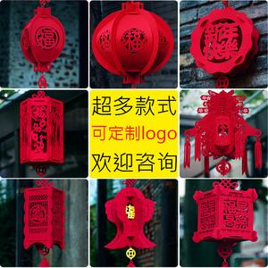 元旦新年灯笼装饰diy宫灯 春节小红灯笼挂饰场景布置 灯笼装饰