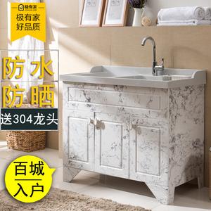 金刚石洗衣柜阳台整体全石材石英石洗衣池双槽现代简约浴室柜落地