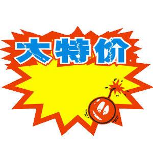 企业网站源码带支付(公司网站源码 带后台) (https://www.oilcn.net.cn/) 网站运营 第4张