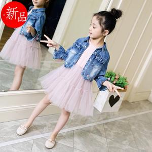 儿童装女孩的群子6一7-8岁女童连衣裙春装十大童5秋天公主裙9套装