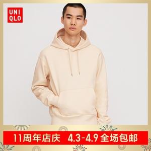 【設計師合作款】男裝 寬松連帽運動衫(長袖)(衛衣) 423235NIQLO
