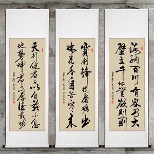 條幅豎幅手寫真跡書法作品掛畫客廳書房辦公室卷軸字畫定制毛筆字