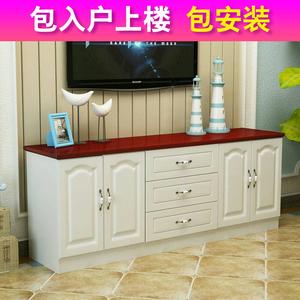 实木电视柜简约小户型白色储物柜组合地柜高款卧室电视柜现代简约
