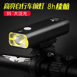 洛克兄弟自行車前燈強光手電筒超亮遠射防水USB充電騎行裝備配件