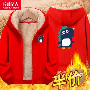 兒童外套秋冬男童冬裝加絨加厚大童羊羔絨2020新款男孩潮洋氣紅色