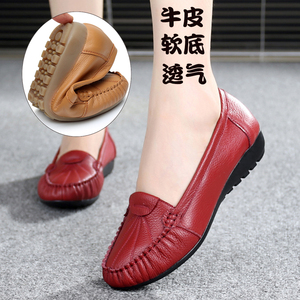 春秋真皮妈妈鞋舒适防滑女式单鞋女软底豆豆鞋红色中老年平底皮鞋