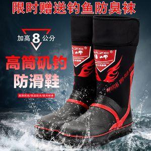 磯工坊毛氈底防水防滑高筒超輕磯釣鞋登礁鞋海釣鞋釣魚靴釘鞋雨鞋