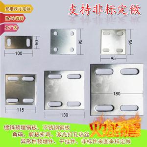 新品 厂家冷镀锌预埋件 预埋钢板 铁板 角码件 工程幕墙6  8 10MM