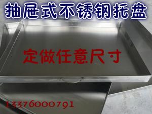 狗笼狗厕所通用不锈钢托盘接尿盘 可定做任意尺寸