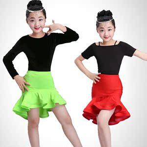 儿童拉丁舞蹈服女童分体少儿练功服拉丁舞裙比赛表演服装新款春秋