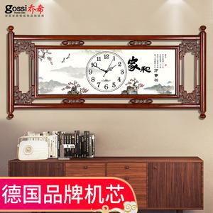 乔希中式?#30340;?#38047;表挂钟客厅家用时尚挂表创意时钟中国风艺术石英钟