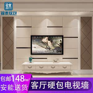 新中式软硬包背景墙沙发背景墙硬包客厅主卧室床头软包背景墙自粘