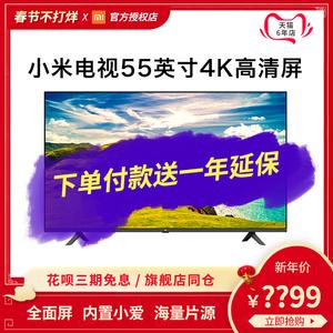 小米电视全面屏55英寸E55C 4k高清网络家用液晶屏电视机官旗50 49