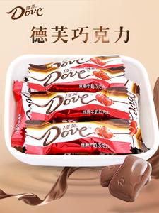 德芙巧克力4.5g絲滑牛奶巧克力500g婚禮結婚慶喜糖果零食散裝批發