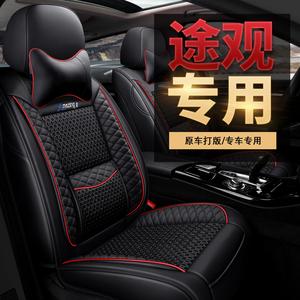 大众途观汽车坐垫全包四季通用座套专用途观L秋 冬季座椅套车座套