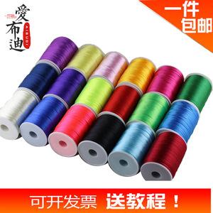 5号线中国结线材 手链首饰配件红绳 DIY手工编织材料 100米一卷