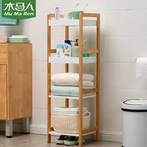 木馬人衛生間置物架浴室收納廁所洗衣機馬桶架子洗手間壁掛免打孔