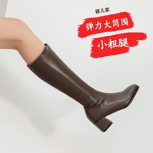 不过膝长筒靴高筒侧拉链棕色骑士靴大码40大筒围女靴41胖mm粗腿43