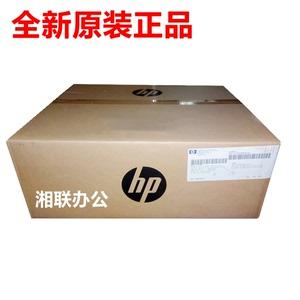 全新原装hp5225 5525 M750转印组件佳能9100转印皮带 转印CE516A