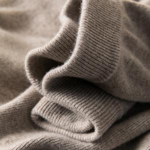 羊絨半身裙女秋冬百搭中長款長裙高腰顯瘦羊毛加厚針織過膝裙子