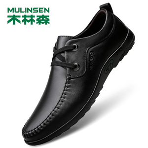 木林森男鞋夏季軟底軟皮中年爸爸鞋真皮涼鞋透氣夏天商務休閑皮鞋
