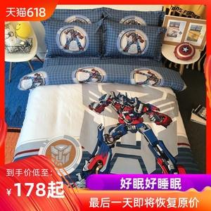 纯棉男孩卡通四件套变形被套擎天柱机器人金刚三件套男童床上用品