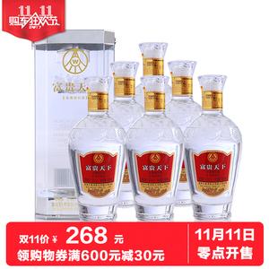 五粮液白酒礼盒
