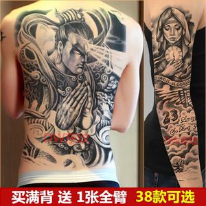 二郎神纹身贴满背图片